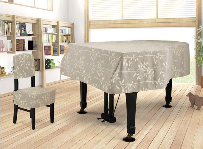 【送料無料】 アルプス グランドカバー G-RF グランドピアノ グレーベージュ系リーフ柄 リーフジャガードタイプ ピアノカバー※サイズによって価格が変わります。ご注文後に価格を訂正いたします。※椅子用カバーは別売りです。