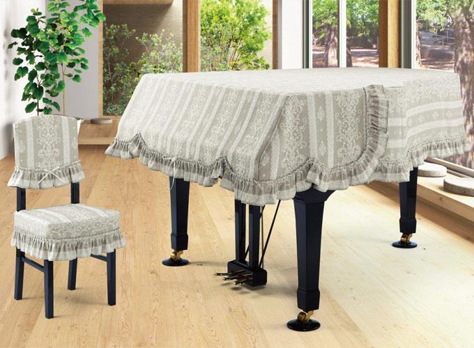 アルプス グランドピアノカバー G-YG グレー系ストライプレースダマスク柄 ジャガードタイプ ピアノカバー