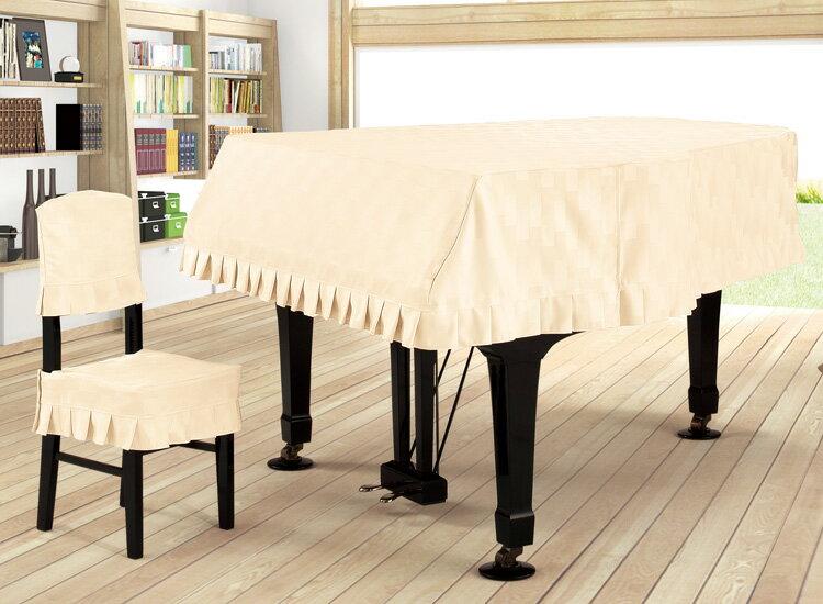 【送料無料】 アルプス グランドカバー・ジャガード G-BE グランドピアノ用ライトベージュ系レンガモチーフ柄 ジャガードタイプ ※サイズによって価格が変わります。ご注文後に価格を訂正いたします。 ※椅子用カバーは別売りです。