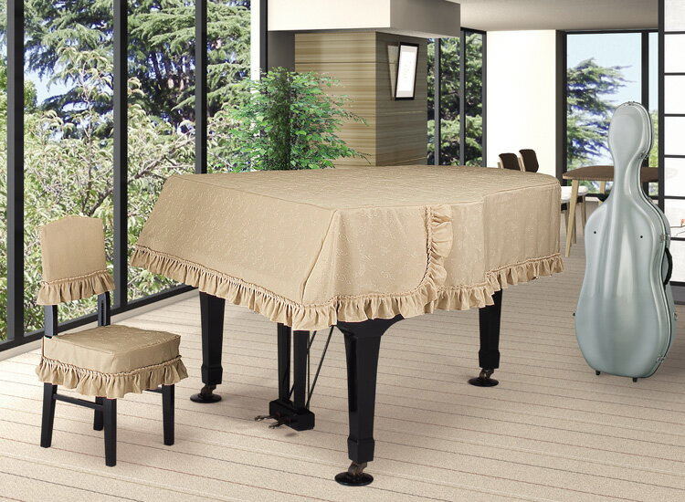 【送料無料】 アルプス グランドカバー G-ME グランドピアノ用ベージュ地模様 音符柄 ワッシャージャガードタイプ ※サイズによって価格が変わります。ご注文後に価格を訂正いたします。 ※椅子用カバーは別売りです。