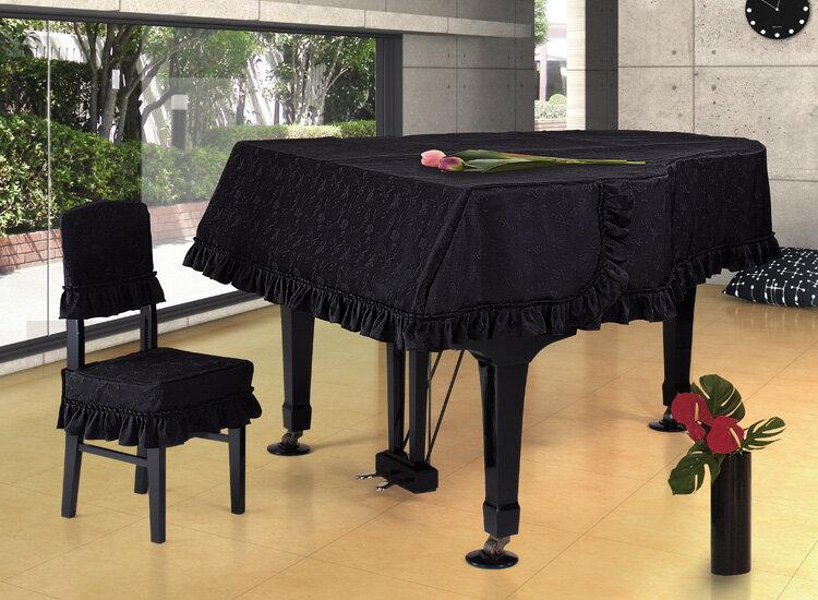 【送料無料】 アルプス グランドカバー G-MK グランドピアノ用ブラック地模様 音符柄  ワッシャージャガードタイプ ※サイズによって価格が変わります。ご注文後に価格を訂正いたします。 ※椅子用カバーは別売りです。