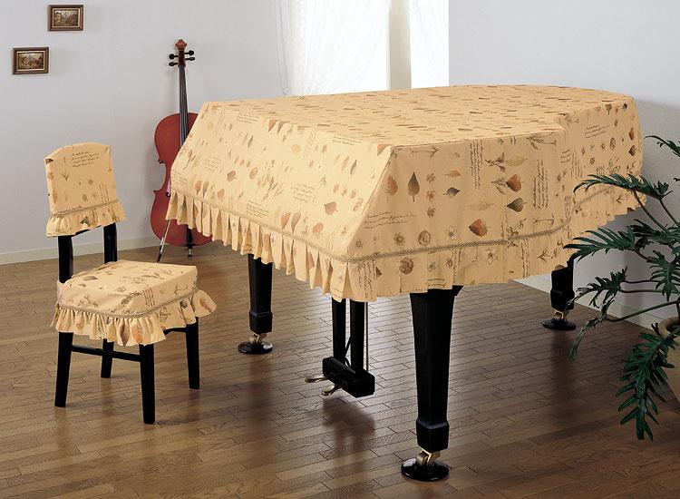 【送料無料】 アルプス グランドカバー G-PWB  グランドピアノ用ベージュ系花&リーフ柄 リーフプリントタイプ※サイズによって価格が変わります。ご注文後に価格を訂正いたします。※椅子用カバーは別売りです。