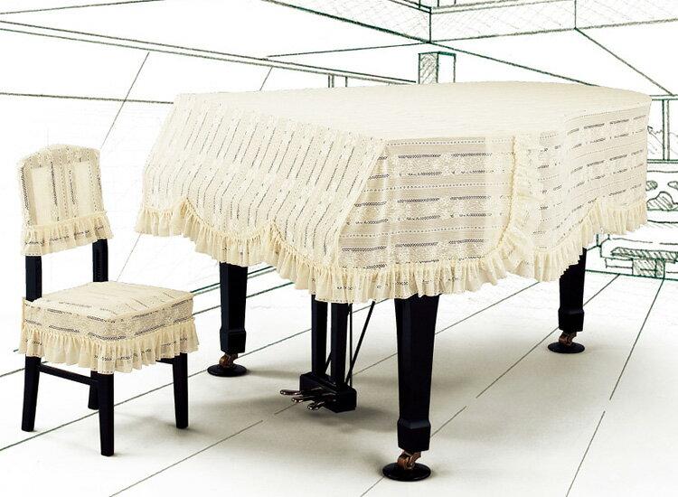 【送料無料】 アルプス グランドカバー G-DL グランドピアノ用オフベージュ系光沢ストライプ柄 ジャガードレースタイプピアノカアバー ※サイズによって価格が変わります。ご注文後に価格を訂正いたします。 ※椅子用カバーは別売りです。