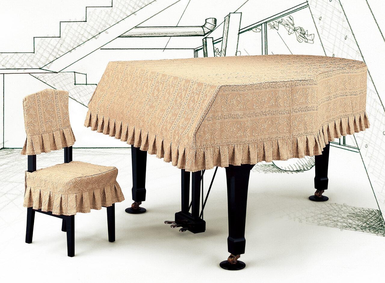 【送料無料】 アルプス グランドカバー G-NSR グランドピアノ用 ピーチベージュ地模様光沢ストライプ柄 ストライプジャガードタイプ ※受注生産 ※サイズによって価格が変わります。ご注文後に価格を訂正いたします。 ※椅子用カバーは別売りです。