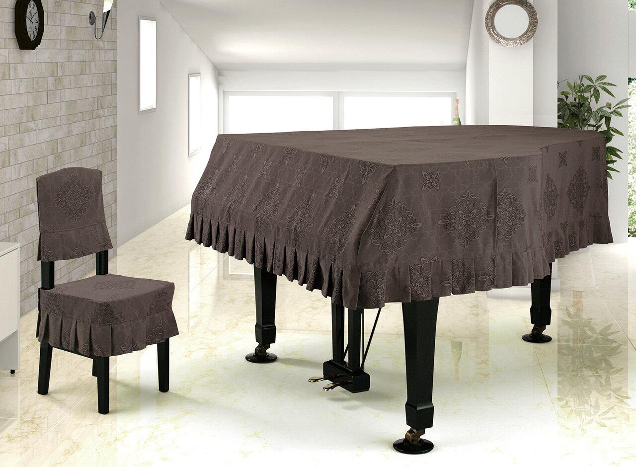 【送料無料】 アルプス グランドカバー G-DBR グランドピアノ用ダマスクジャガードタイプ ダークブラウン系 ※サイズによって価格が変わります。ご注文後に価格を訂正いたします。 ※椅子用カバーは別売りです。