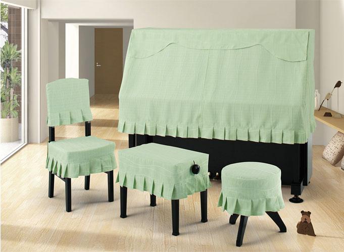 アルプス ハーフカバー H-NEG アップライトピアノ グリーン系ループ柄 ジャガードタイプ ピアノカバー※サイズによって価格が変わります。ご注文後に価格を訂正いたします。※椅子用カバーは別売りです。