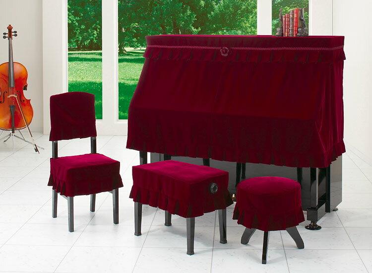 【送料無料】 アルプス ハーフカバー・キュプラベルベット H-WB R アップライトピアノ用ワインレッド ベルベットタイプ ピアノカバー【オーダー品】 ※椅子用カバーは別売りです。