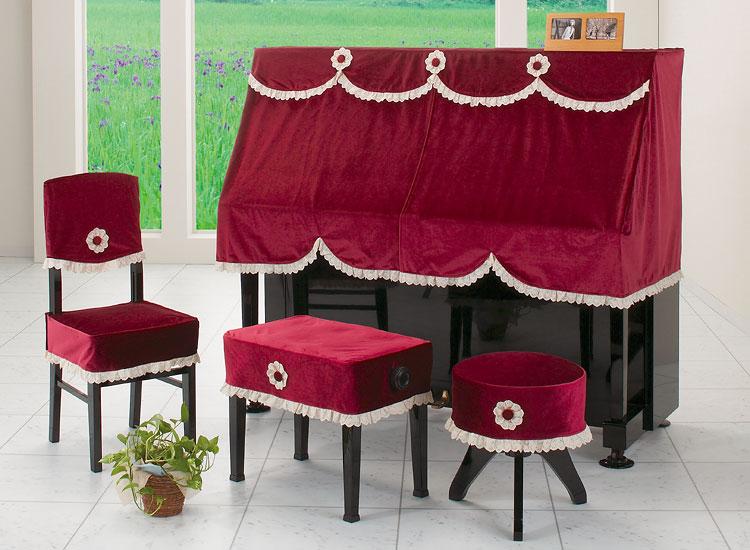 【送料無料】 アルプス ハーフカバー・フラワーH-B5 R アップライトピアノ用ワインレッド ビロードタイプ ピアノカバー ※サイズによって価格が変わります。ご注文後に価格を訂正いたします。 ※椅子用カバーは別売りです。
