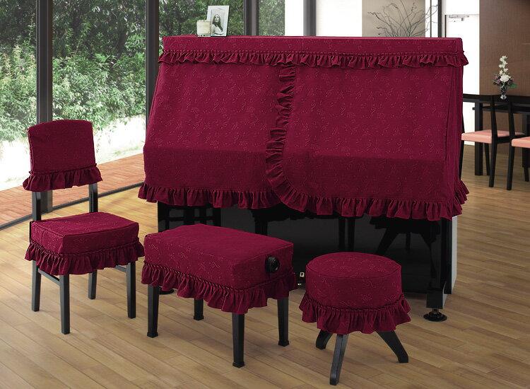 【送料無料】 アルプス ハーフカバー H-MR アップライトピアノ用ワインレッド地模様 音符柄 ワッシャージャガードタイプ ピアノカバー ※サイズによって価格が変わります。ご注文後に価格を訂正いたします。 ※椅子用カバーは別売りです。