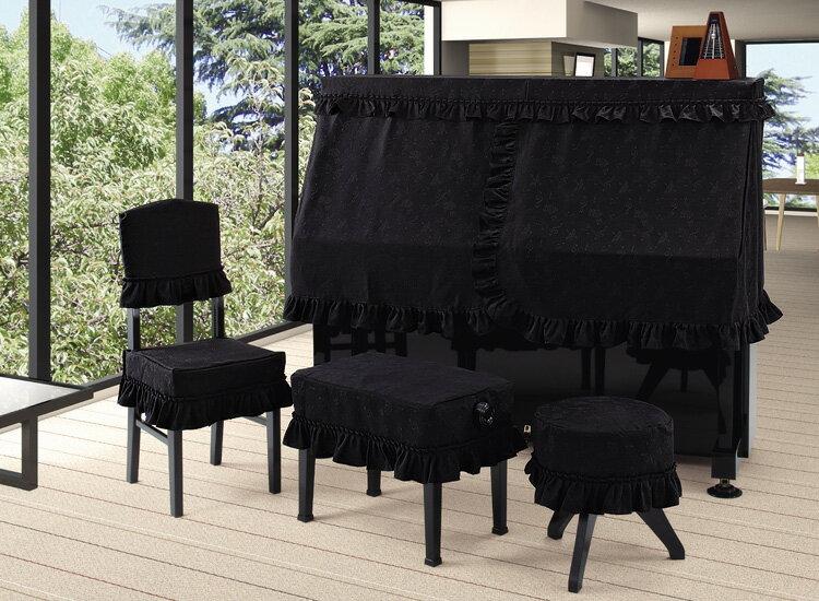 【送料無料】 アルプス ハーフカバー H-MK アップライトピアノ用ブラック地模様 音符柄  ワッシャージャガードタイプ ピアノカバー ※サイズによって価格が変わります。ご注文後に価格を訂正いたします。 ※椅子用カバーは別売りです。