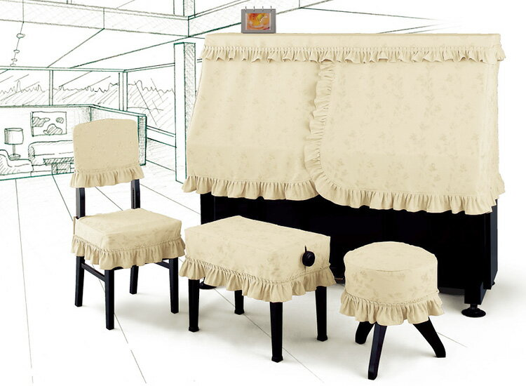 【送料無料】 アルプス ハーフカバー H-EX アップライトピアノ用アイボリーベージュ系光沢小花柄  ジャガードタイプ ピアノカバー ※サイズによって価格が変わります。ご注文後に価格を訂正いたします。 ※椅子用カバーは別売りです。