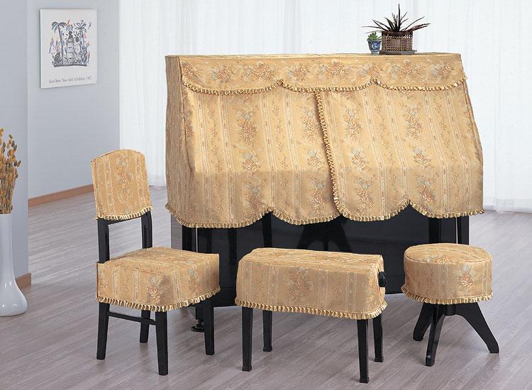 【送料無料】 アルプス ハーフカバー H-DF アップライトピアノ用ベージュ系ストライプ花柄 ストライプジャガードタイプ ピアノカバー ※サイズによって価格が変わります。ご注文後に価格を訂正いたします。 ※椅子用カバーは別売りです。