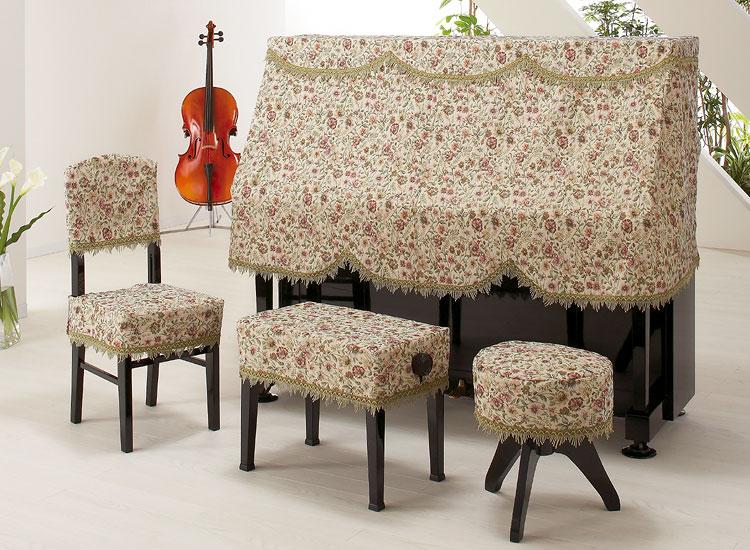 【送料無料】 アルプス ハーフカバー H-DA アップライトピアノ用ベージュ系地模様花柄 フラワージャガードタイプ ピアノカバー ※サイズによって価格が変わります。ご注文後に価格を訂正いたします。 ※椅子用カバーは別売りです。