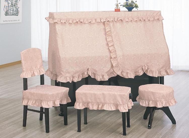 【送料無料】 アルプス ハーフカバー H-DP アップライトピアノ用ピンク地模様光沢花柄リボン フラワージャガードタイプ ピアノカバー ※サイズによって価格が変わります。ご注文後に価格を訂正いたします。 ※椅子用カバーは別売りです。
