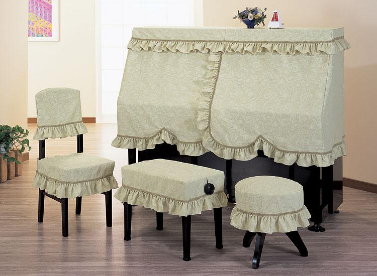 【送料無料】 アルプス ハーフカバー H-DM アップライトピアノ用グリーン系地模様花柄 フラワージャガードタイプ ピアノカバー ※サイズによって価格が変わります。ご注文後に価格を訂正いたします。 ※椅子用カバーは別売りです。