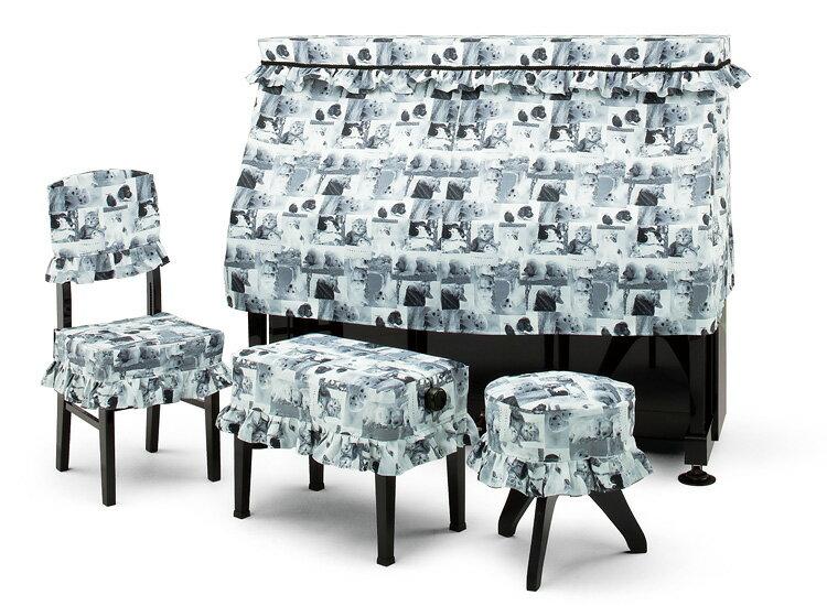 【送料無料】 アルプス ハーフカバー・プリント H-GP アップライトピアノ用モノクロ子犬&子猫柄 転写プリントタイプ ピアノカバー ※サイズによって価格が変わります。ご注文後に価格を訂正いたします。 ※椅子用カバーは別売りです。