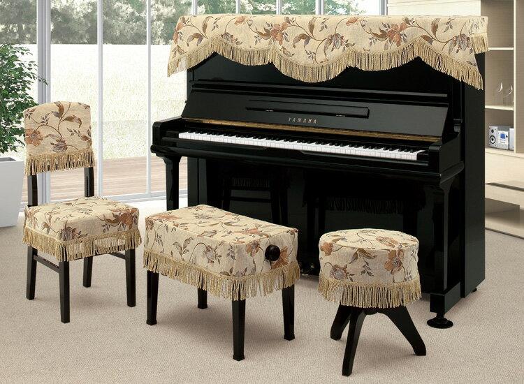 アルプス トップカバー TG-150 アップライトピアノ用クリーム系 花柄 インポートタイプ ピアノカバー ※椅子用カバーは別売りです。