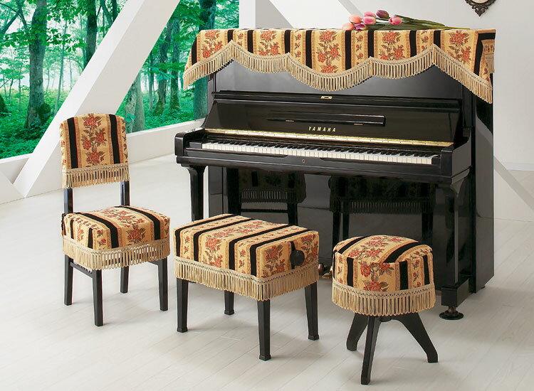 アルプス トップカバー TG-120 アップライトピアノ用ブラック系ストライプ柄 インポートタイプ ピアノカバー ※椅子用カバーは別売りです。