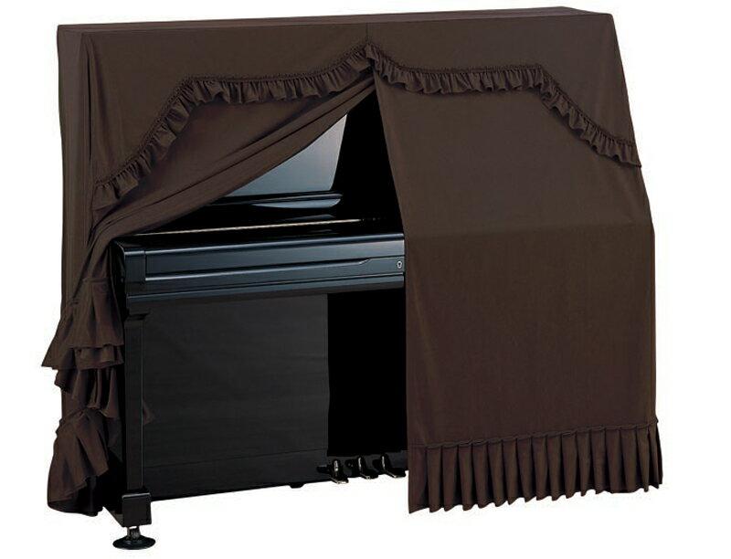 【送料無料】 甲南 アップライトピアノオールカバー セリーヌ ダークブラウン スエード調 ※サイズによって価格が変わります。ご注文後に価格を訂正いたします。※椅子用カバーは別売りです。