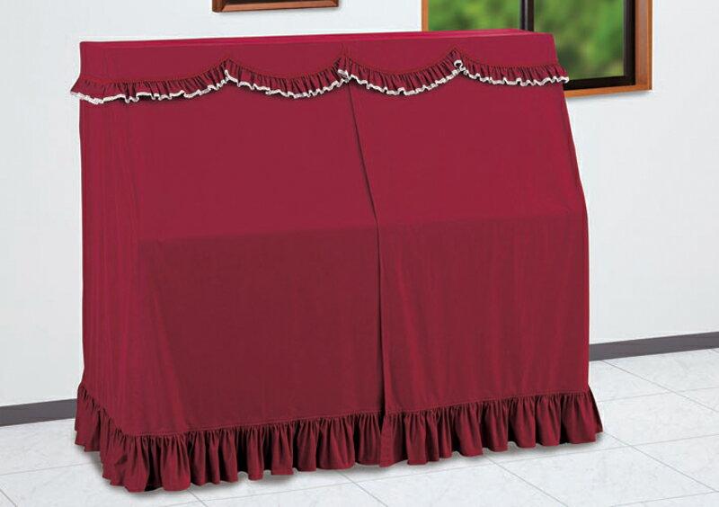 【送料無料】 甲南 アップライトピアノオールカバー セリーヌ エンジ スエード調 ※サイズによって価格が変わります。ご注文後に価格を訂正いたします。※椅子用カバーは別売りです。