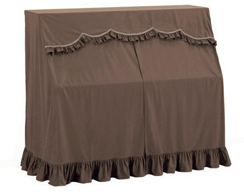 【送料無料】 甲南 アップライトピアノオールカバー セリーヌ ブラウン2 スエード調 ※サイズによって価格が変わります。ご注文後に価格を訂正いたします。※椅子用カバーは別売りです。