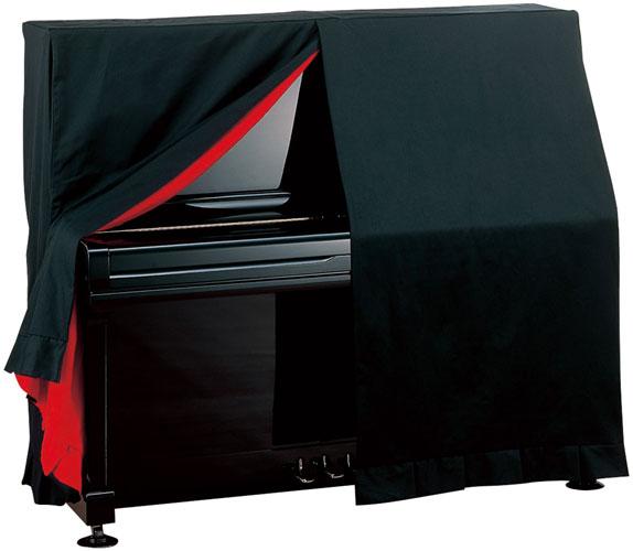 甲南 アップライトピアノ用フルカバー 上製【ブラック】 ピアノカバー 【受注生産】