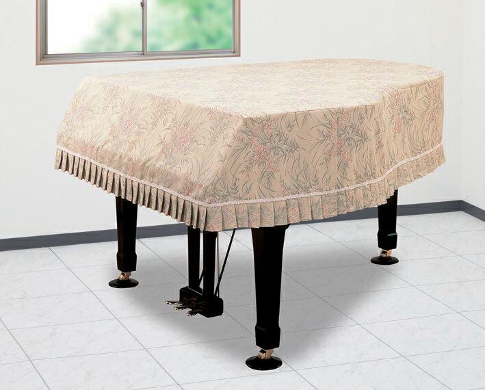 【送料無料】甲南 グランドピアノカバー 杏樹(あんじゅ)【オーダー品】※サイズによって価格が変わります。ご注文後に価格を訂正いたします。※椅子用カバーは別売りです。