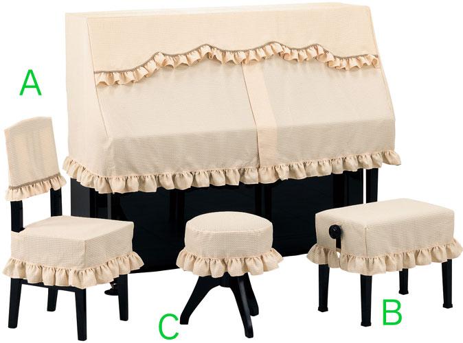 甲南 アップライトピアノ用ハーフカバー みずき ピアノカバー