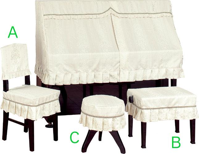 【送料無料】 甲南 アップライトピアノハーフカバー アイリーン 【受注生産】 ※椅子用カバーは別売りです。