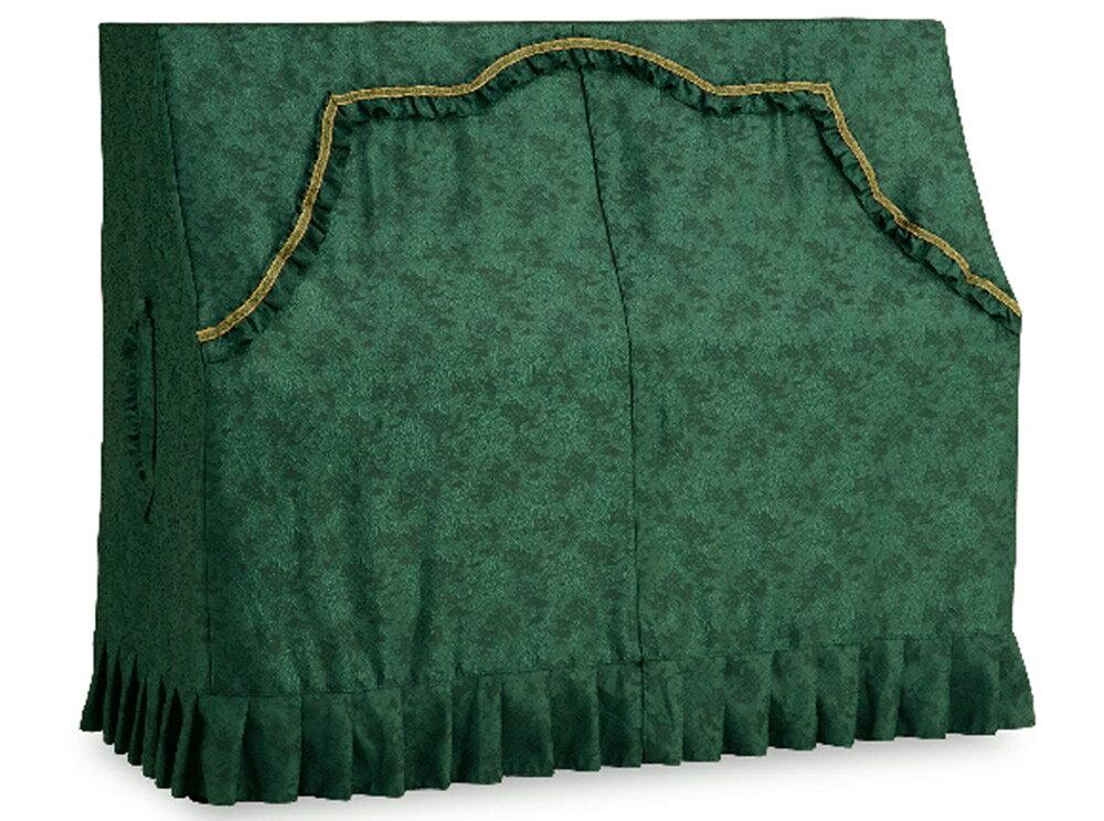 【送料無料】 吉澤 ピアノオールカバー UP-585GN ダークグリーン 花柄 アップライトピアノ用ピアノカバー※サイズによって価格が変わります。ご注文後に価格を訂正いたします。 ※椅子用カバーは別売りです。