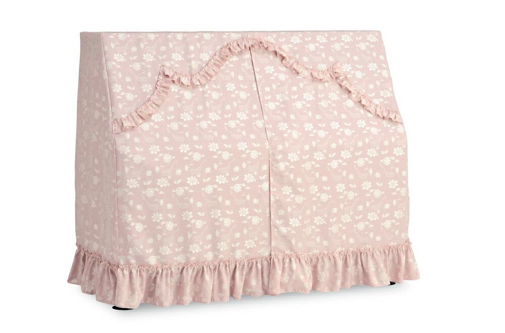 【送料無料】 吉澤 ピアノオールカバー UP-587KR ローズピンク 鍵盤&花柄 アップライトピアノ用ピアノカバー※サイズによって価格が変わります。ご注文後に価格を訂正いたします。 ※椅子用カバーは別売りです。