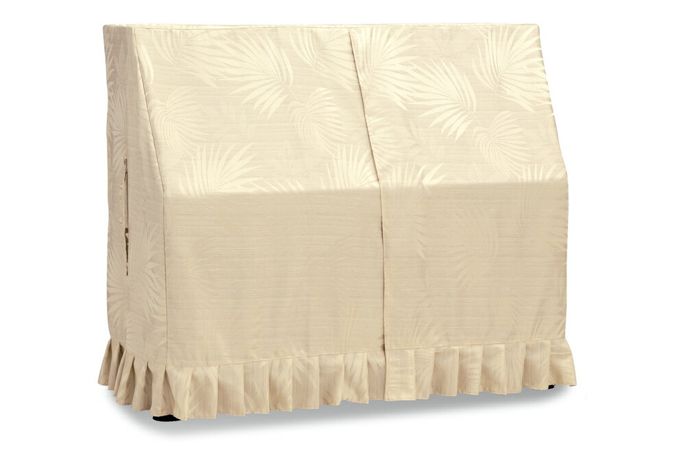 【送料無料】 吉澤 ピアノオールカバー UP-584BE ベージュ系 シダ柄 アップライトピアノ用ピアノカバー※サイズによって価格が変わります。ご注文後に価格を訂正いたします。 ※椅子用カバーは別売りです。
