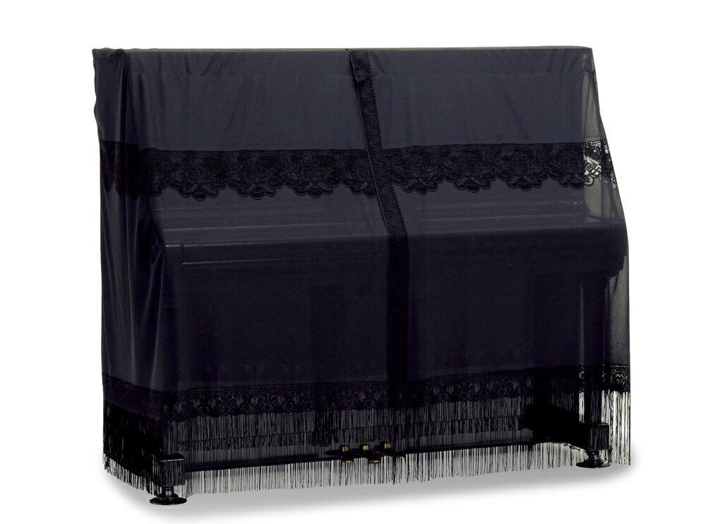 【送料無料】 吉澤 ピアノオールカバー UP-719BK ブラック 柄部:フロントカット加工 スソ:ストリングスレース アップライトピアノ用ピアノカバー※サイズによって価格が変わります。ご注文後に価格を訂正いたします。 ※椅子用カバーは別売りです。