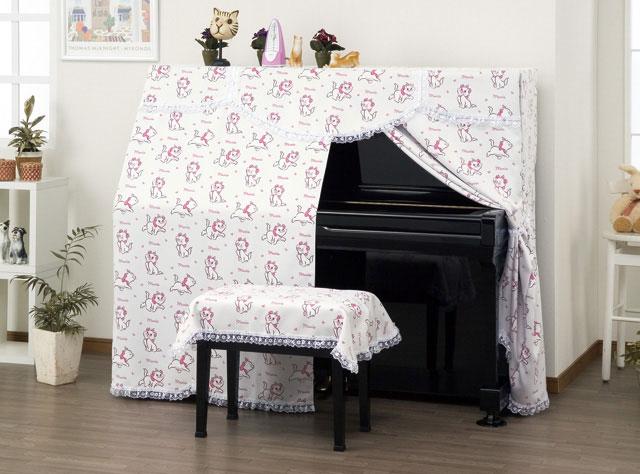 吉澤 アップライトピアノ用オールカバー UP-MRE おしゃれキャット マリー ピンク系 ピアノカバー