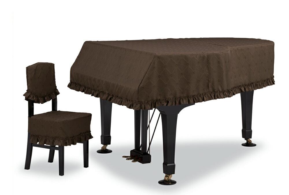 【送料無料】 吉澤 グランドカバー GP-590CB ダークブラウン 音符&ローブ柄ジャガード織 グランドピアノ用フルカバー *受注生産(オーダーメイド) ※サイズによって価格が変わります。ご注文後に価格を訂正いたします。 ※椅子用カバーは別売りです。