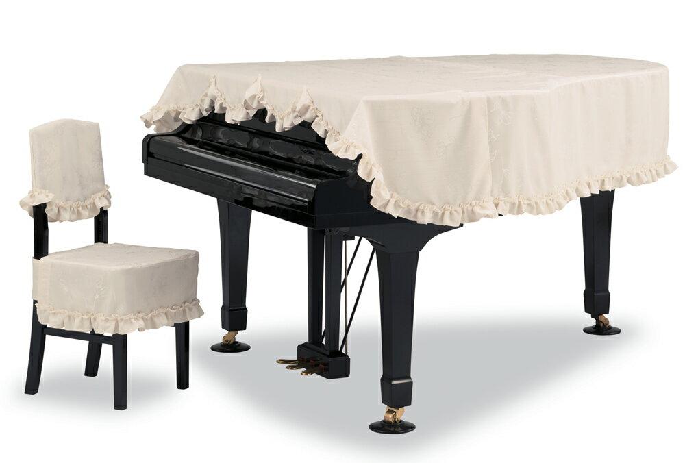 【送料無料】 吉澤 グランドカバー GP-591LI アイボリー コード刺繍調花音符柄ジャガード織 グランドピアノ用フルカバー *受注生産(オーダーメイド) ※サイズによって価格が変わります。ご注文後に価格を訂正いたします。※椅子用カバーは別売りです。