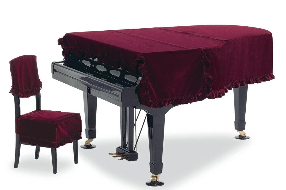 【送料無料】 吉澤 グランドカバー GP-408XEエンジ ベルベットグランドピアノ用フルカバー *受注生産(オーダーメイド) ※サイズによって価格が変わります。ご注文後に価格を訂正いたします。※椅子用カバーは別売りです。
