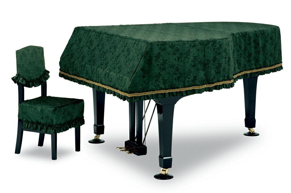 【送料無料】 吉澤 グランドカバー GP-585GNダークグリーン 花柄ジャガード織グランドピアノ用フルカバー *受注生産(オーダーメイド) ※サイズによって価格が変わります。ご注文後に価格を訂正いたします。※椅子用カバーは別売りです。