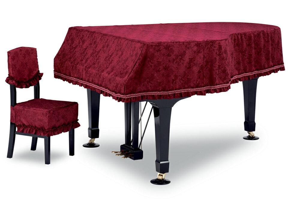 【送料無料】 吉澤 グランドカバー GP-585WRワインレッド 花柄ジャガード織グランドピアノ用フルカバー *受注生産(オーダーメイド) ※サイズによって価格が変わります。ご注文後に価格を訂正いたします。※椅子用カバーは別売りです。