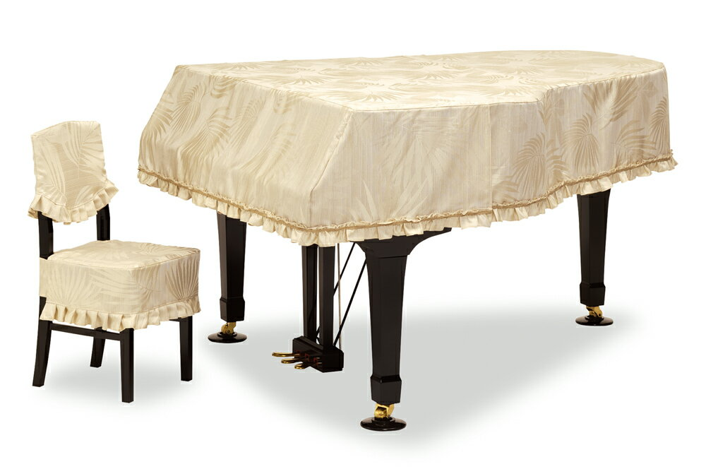 【送料無料】 吉澤 グランドカバー GP-584BEベージュ系 シダ柄ジャガード織グランドピアノ用フルカバー *受注生産(オーダーメイド) ※サイズによって価格が変わります。ご注文後に価格を訂正いたします。※椅子用カバーは別売りです。
