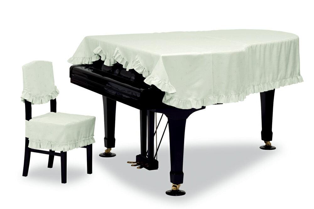 【送料無料】 吉澤 グランドカバー GP-528CGライトグリーン 音符&クローバー柄ジャガード織 グランドピアノ用フルカバー *受注生産(オーダーメイド) ※サイズによって価格が変わります。ご注文後に価格を訂正いたします。※椅子用カバーは別売りです。