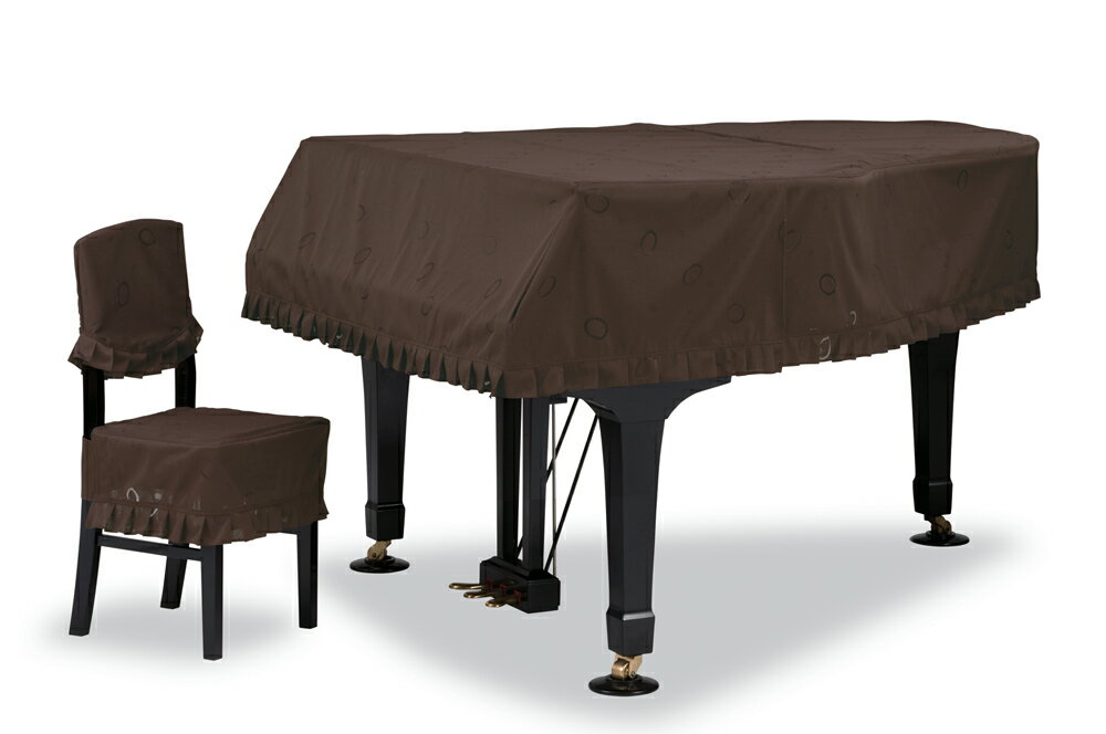【送料無料】 吉澤 グランドカバー GP-732DBダークブラウン 音符&サークル柄レース グランドピアノ用フルカバー*受注生産(オーダーメイド) ※サイズによって価格が変わります。ご注文後に価格を訂正いたします。※椅子用カバーは別売りです。