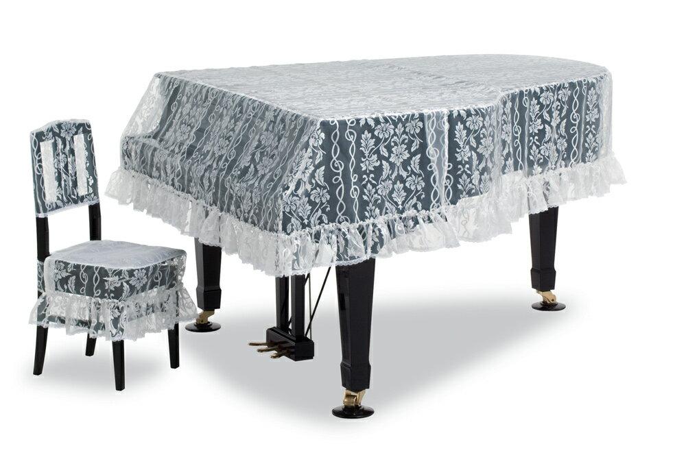 【送料無料】 吉澤 グランドカバー GP-730GCホワイト ト音&花柄オパールレース グランドピアノ用フルカバー*受注生産(オーダーメイド) ※サイズによって価格が変わります。ご注文後に価格を訂正いたします。※椅子用カバーは別売りです。