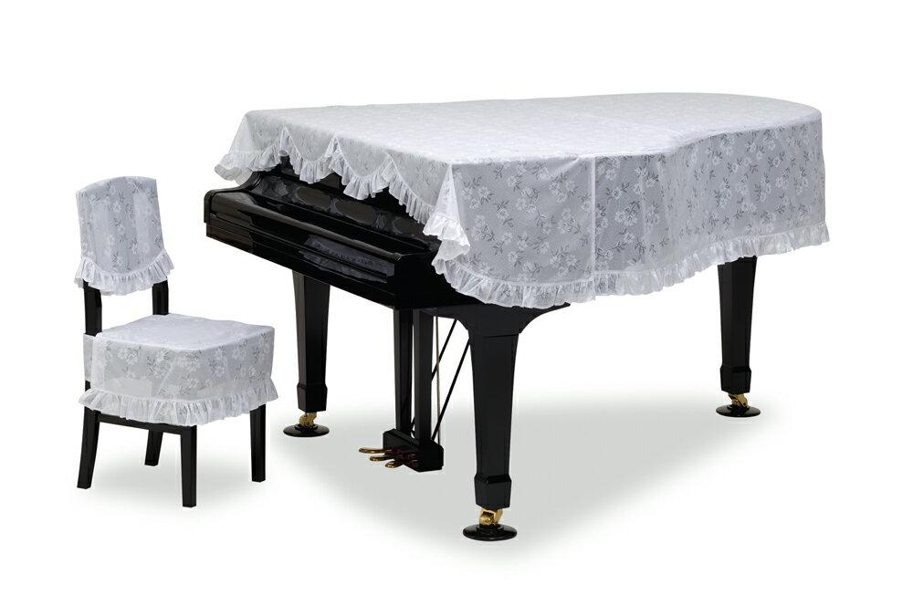 吉澤 グランドカバー GP-714Wホワイト 小花柄ミラーレース グランドピアノ用フルカバー *受注生産(オーダーメイド) ※サイズによって価格が変わります。ご注文後に価格を訂正いたします。※椅子用カバーは別売りです。