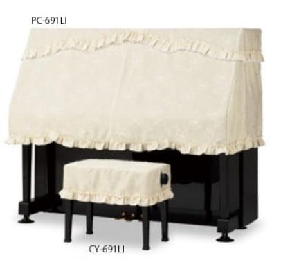 吉澤 アップライトピアノ用ハーフカバー(ピアノケープ) PC-691LI コード刺繍調花音符柄ジャガード織 アイボリー ピアノカバー