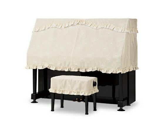 【送料無料】 吉澤 ハーフカバー(ピアノケープ) PC-591LI アイボリー コード刺繍調花音符柄 アップライトピアノ用ピアノカバー ※サイズによって価格が変わります。ご注文後に価格を訂正いたします。 ※椅子用カバーは別売りです。