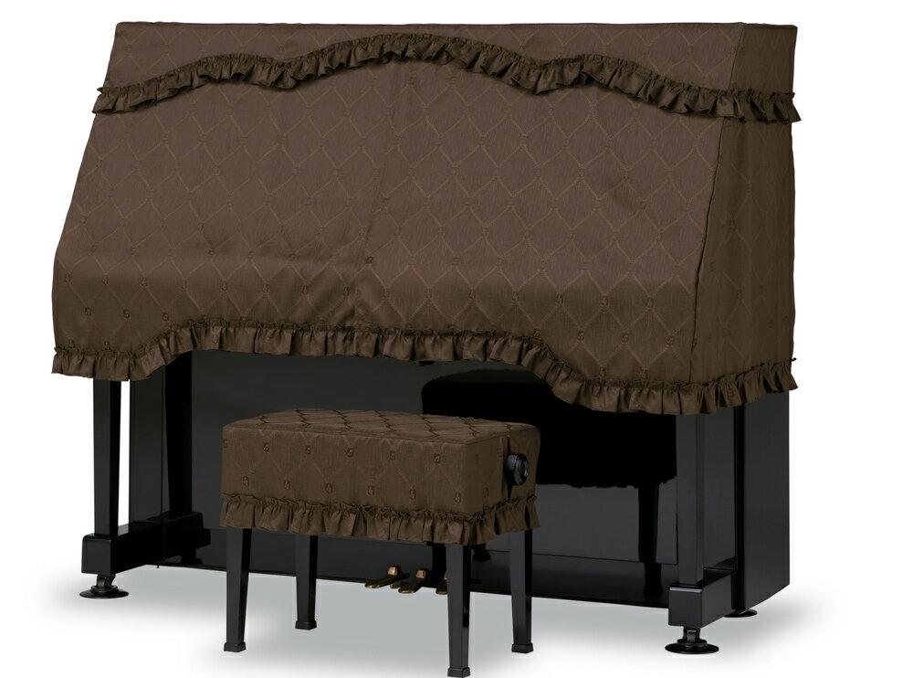 【送料無料】 吉澤 ハーフカバー(ピアノケープ) PC-590CB ダークブラウン 音符&ロープ柄 アップライトピアノ用ピアノカバー ※サイズによって価格が変わります。ご注文後に価格を訂正いたします。 ※椅子用カバーは別売りです。