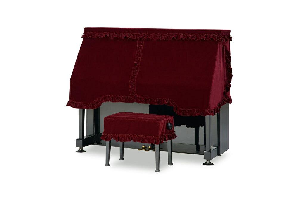【送料無料】 吉澤 ハーフカバー(ピアノケープ)【受注生産】 PC-408XE ワインレッド ベルベット アップライトピアノ用ピアノカバー ※サイズによって価格が変わります。ご注文後に価格を訂正いたします。 ※椅子用カバーは別売りです。