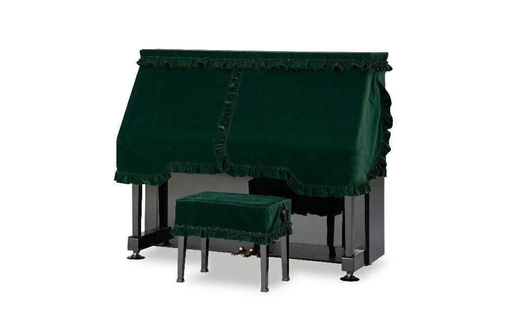 【送料無料】 吉澤 ハーフカバー(ピアノケープ)【受注生産】 PC-408XG グリーン ベルベットアップライトピアノ用ピアノカバー ※サイズによって価格が変わります。ご注文後に価格を訂正いたします。 ※椅子用カバーは別売りです。