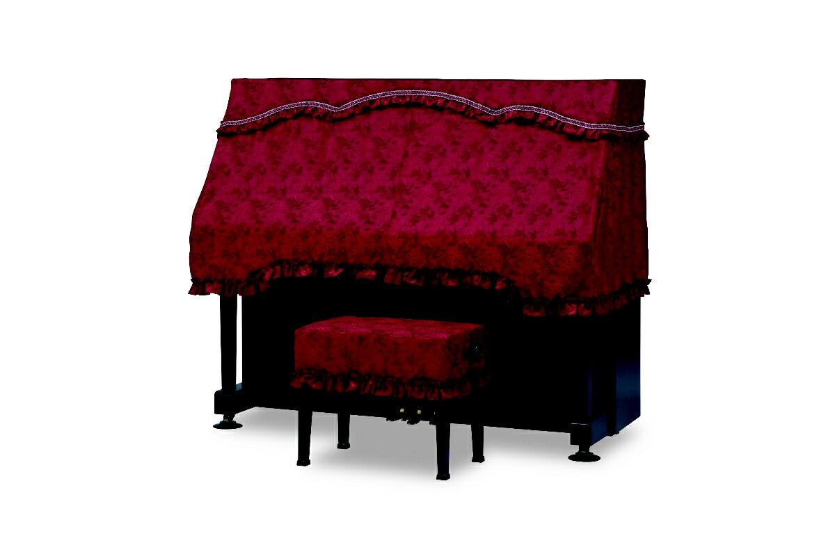 【送料無料】 吉澤 ハーフカバー(ピアノケープ) PC-585WR ワインレッド 花柄 アップライトピアノ用ピアノカバー ※サイズによって価格が変わります。ご注文後に価格を訂正いたします。 ※椅子用カバーは別売りです。